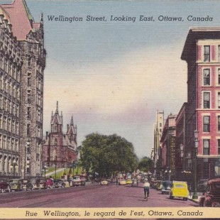 Wellington Street in Ottawa in front of the Bank of Canada